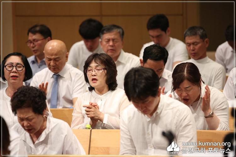 19-0512선교국헌신예배-26.JPG