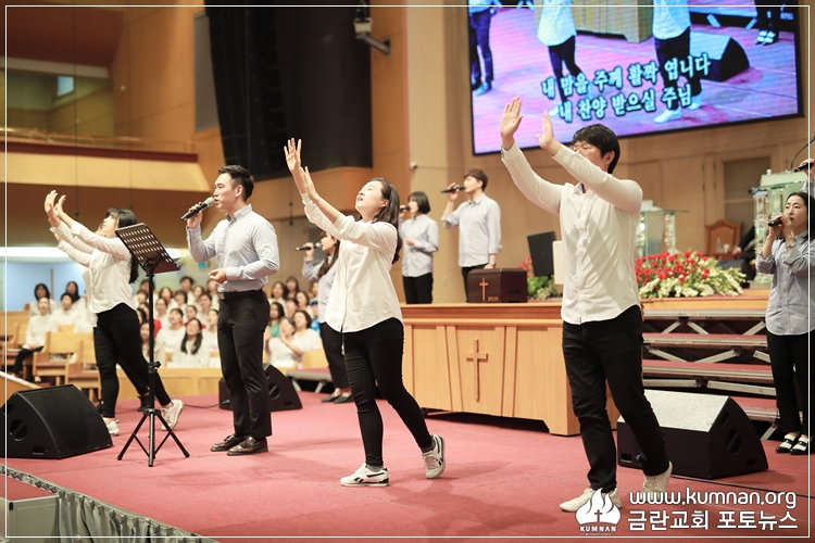 19-0512선교국헌신예배-6.JPG