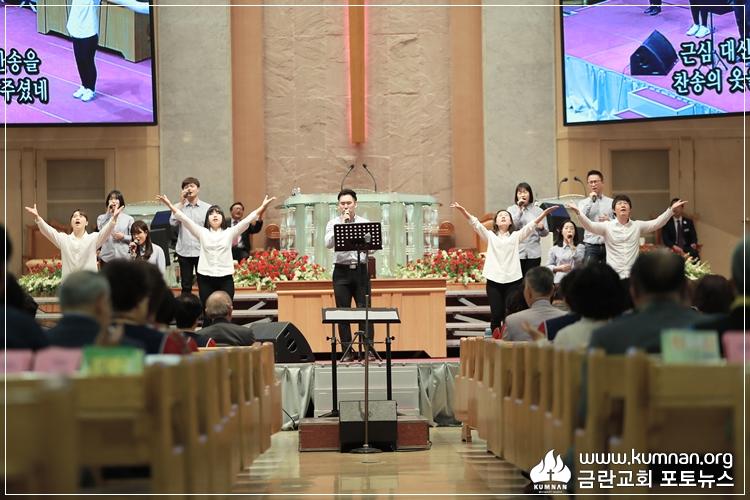 19-0512선교국헌신예배-8.JPG