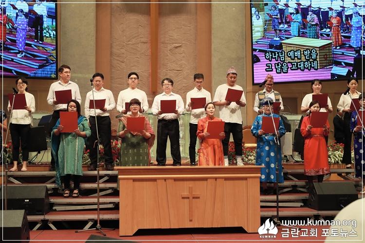 19-0512선교국헌신예배-34.JPG