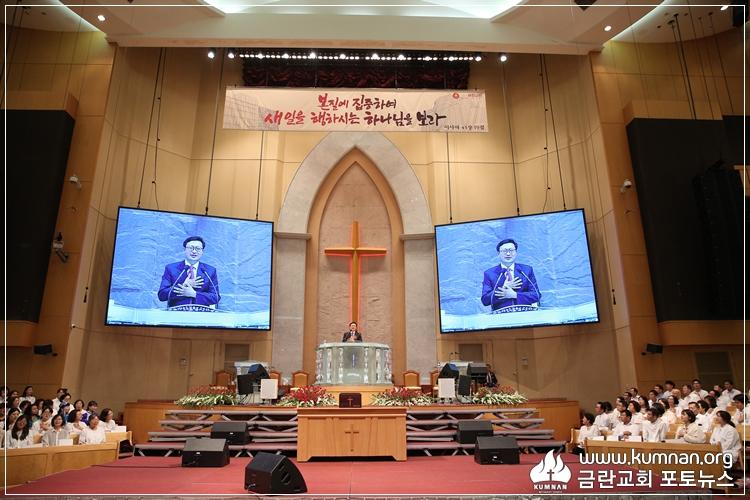 19-0512선교국헌신예배-30.JPG