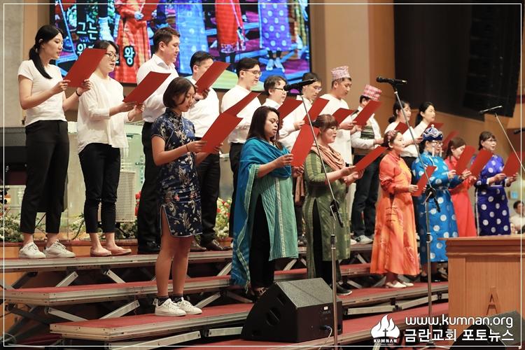 19-0512선교국헌신예배-47.JPG