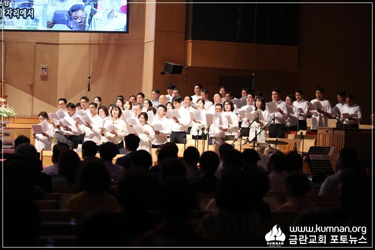 19-0512선교국헌신예배-23.JPG