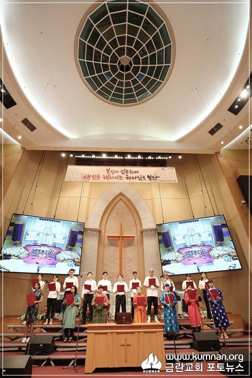 19-0512선교국헌신예배-46a.JPG