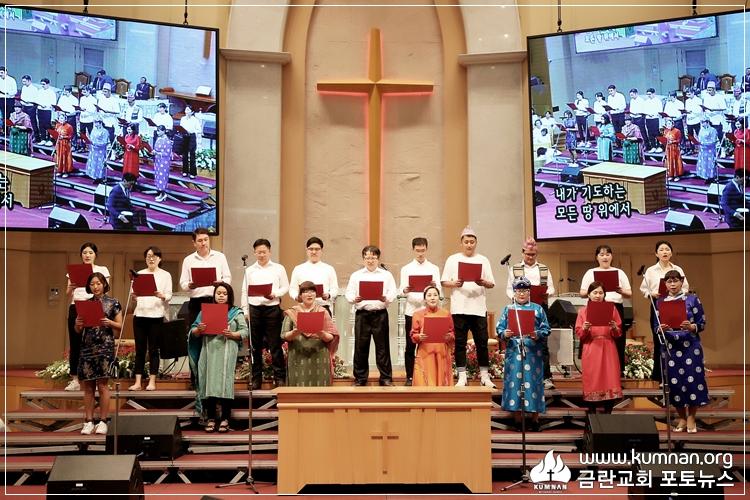 19-0512선교국헌신예배-46b.JPG