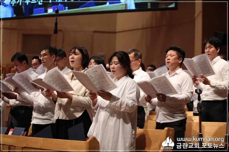 19-0512선교국헌신예배-19.JPG