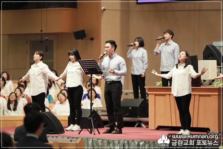 19-0512선교국헌신예배-7.JPG