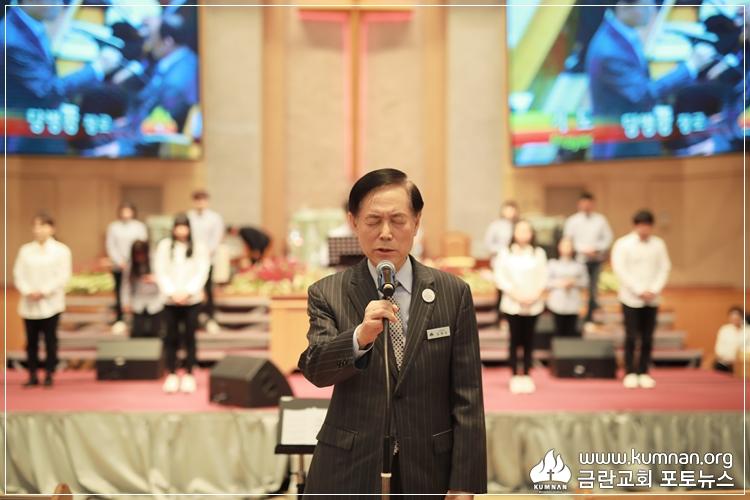 19-0512선교국헌신예배-1.JPG