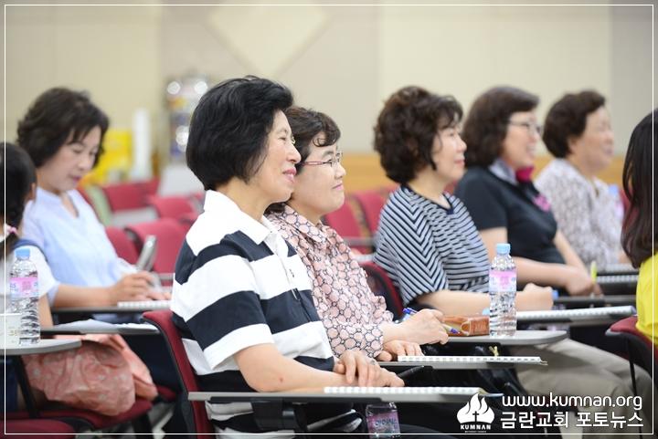 14-18-0602새가족부세미나.JPG