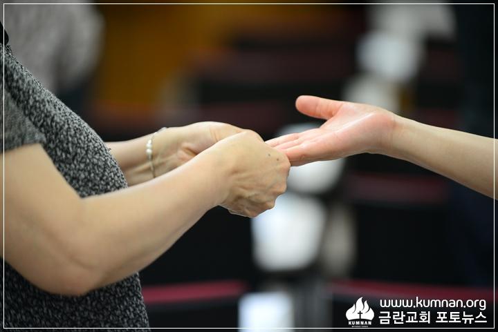 27-18-0602새가족부세미나.JPG