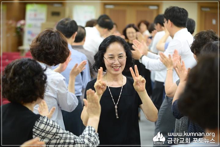 40-18-0602새가족부세미나.JPG