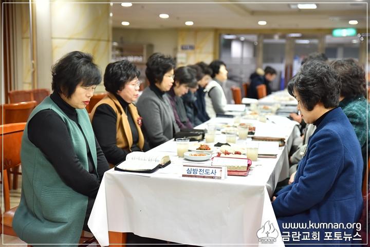 19-0102신년하례시무예배8.JPG