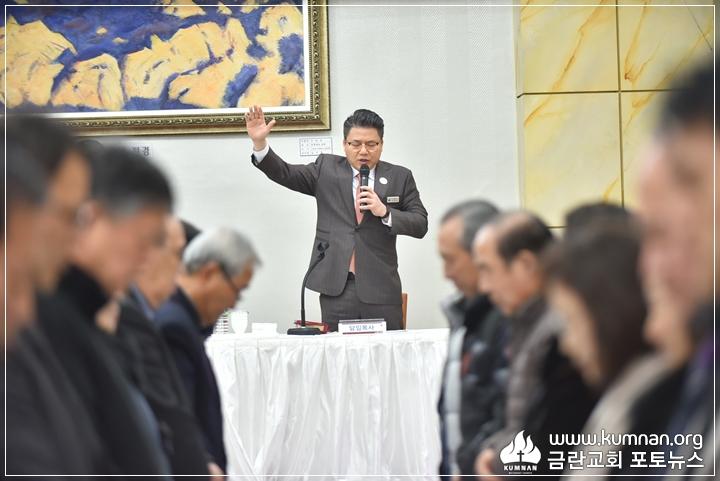 19-0102신년하례시무예배30.JPG
