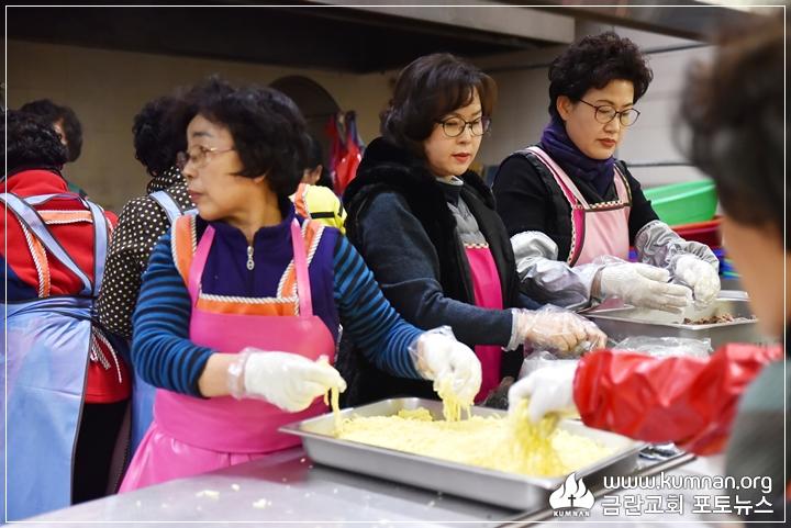 19-0102신년하례시무예배34.JPG
