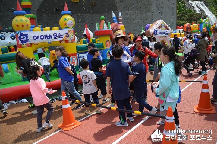 18-0505어린이날축제_64.JPG