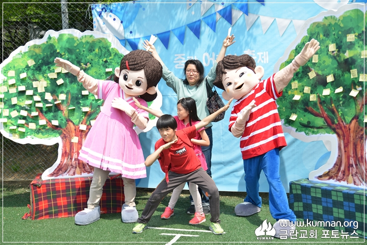 18-0505어린이날축제_30.JPG