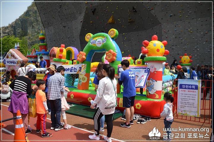 18-0505어린이날축제_61.JPG