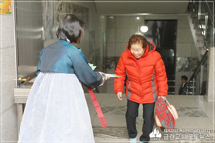 18-0225여선교회헌신예배1.JPG