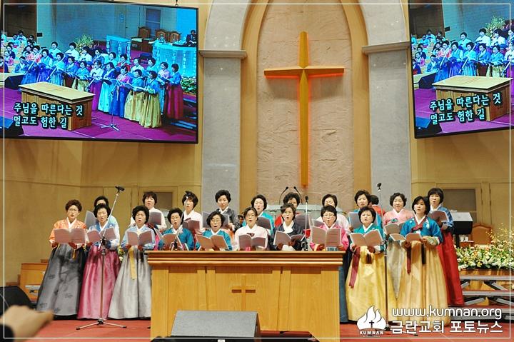 18-0225여선교회헌신예배17.JPG