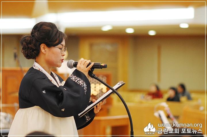 18-0225여선교회헌신예배10.JPG