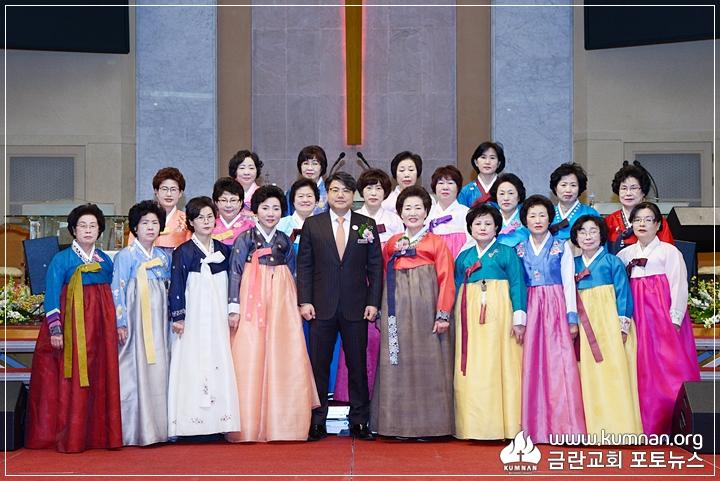 18-0225여선교회헌신예배20.JPG