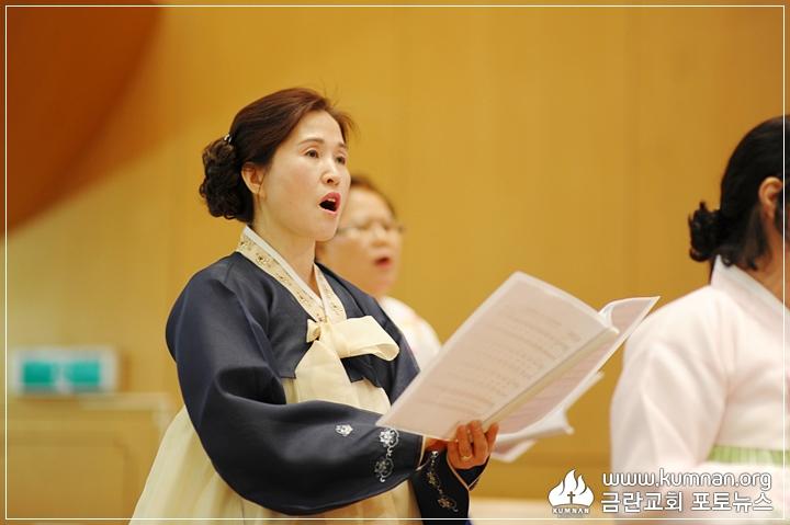18-0225여선교회헌신예배13.JPG