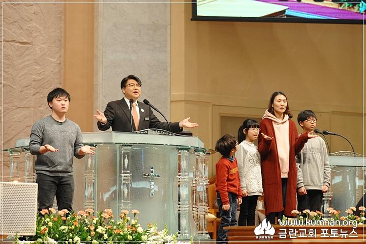 18-0225여선교회헌신예배12.JPG