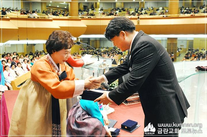 18-0225여선교회헌신예배9.JPG