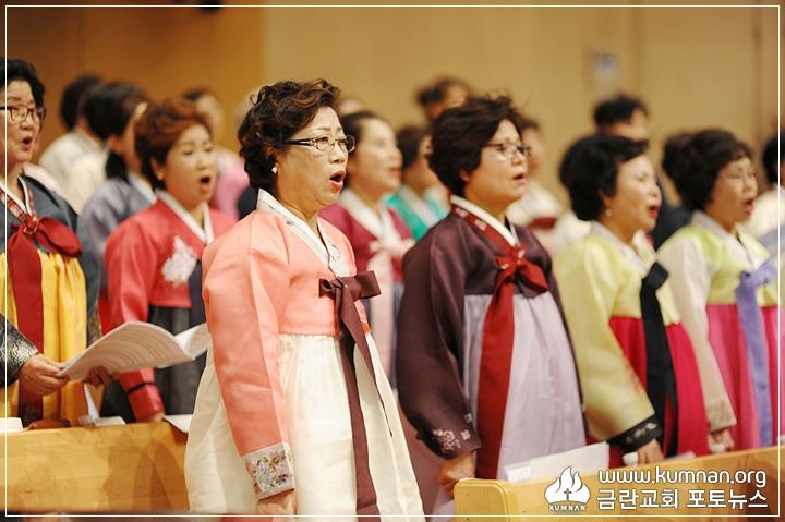 18-0225여선교회헌신예배14.JPG