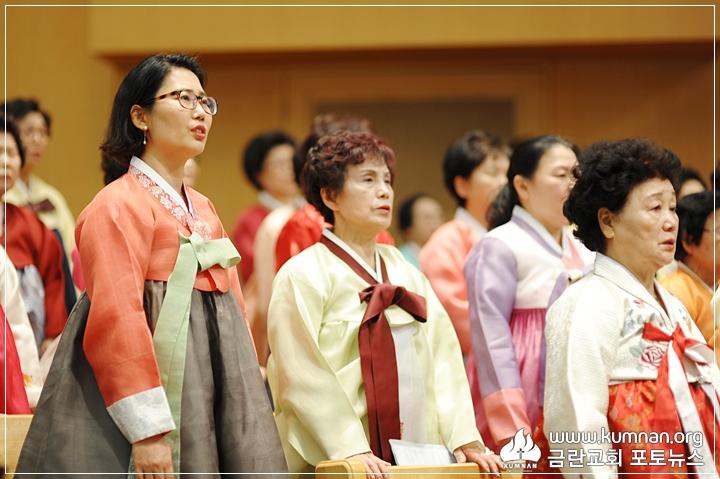 18-0225여선교회헌신예배6.JPG