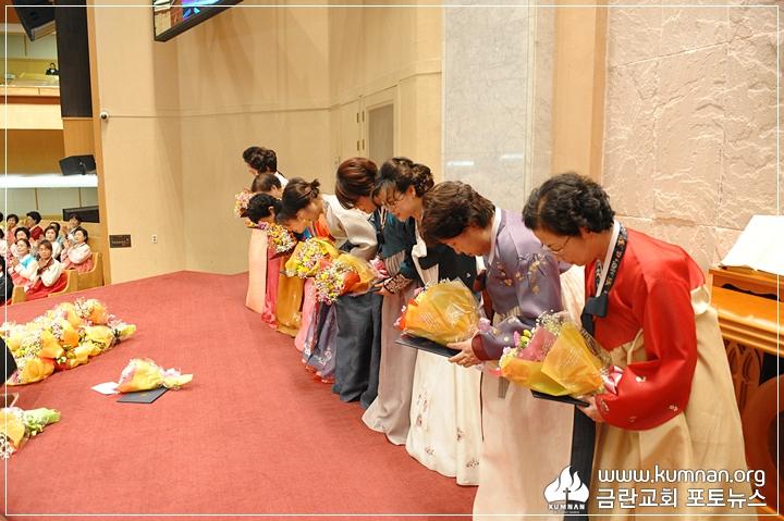 18-0225여선교회헌신예배8.JPG