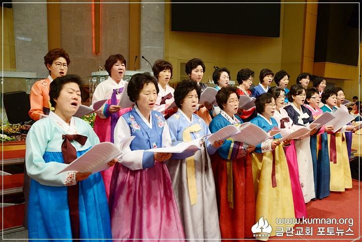 18-0225여선교회헌신예배21.JPG