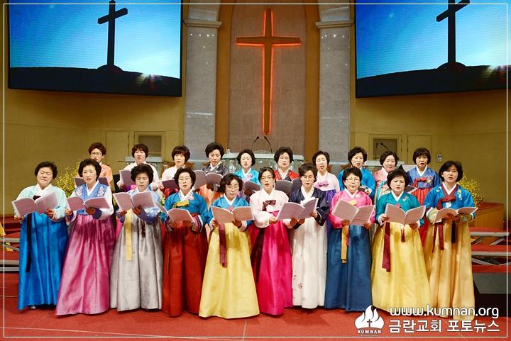 18-0225여선교회헌신예배22.JPG