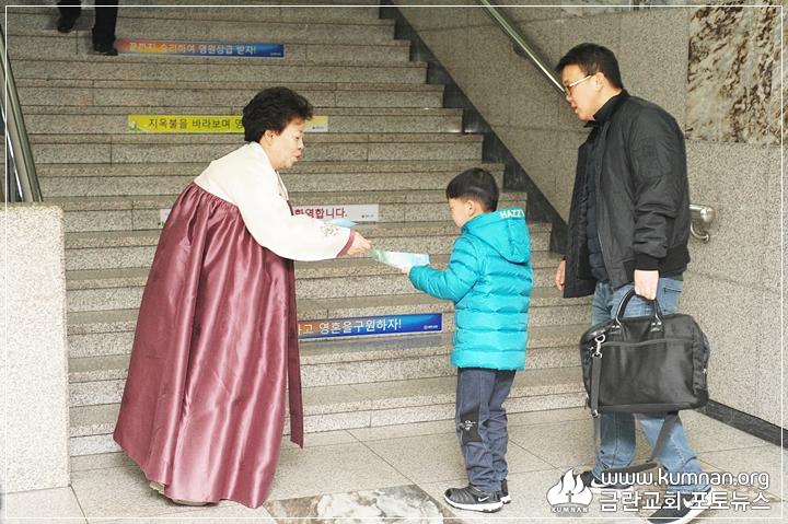 18-0225여선교회헌신예배2.JPG