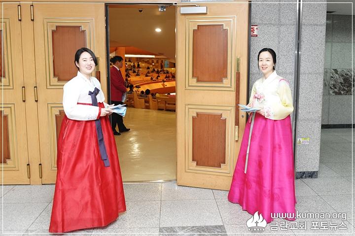 18-0225여선교회헌신예배3.JPG