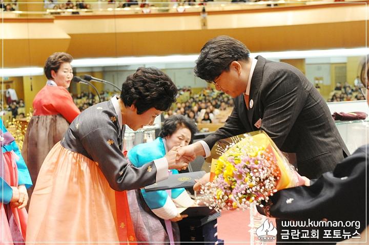 18-0225여선교회헌신예배7.JPG