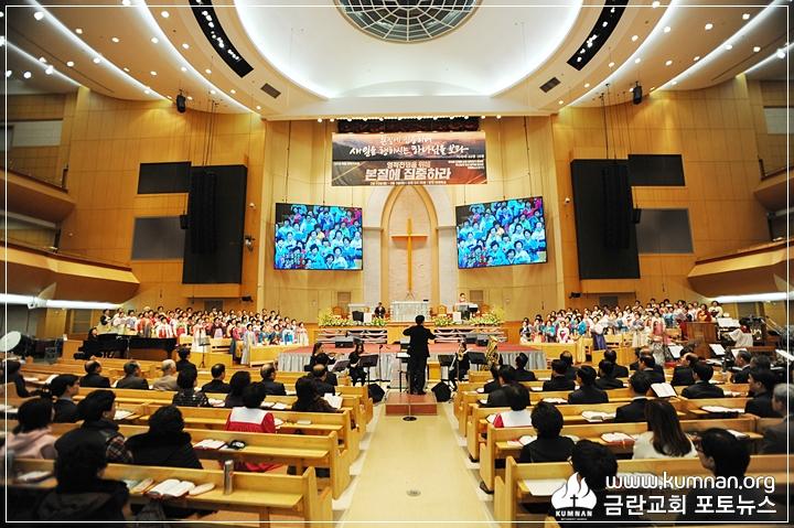 18-0225여선교회헌신예배15.JPG