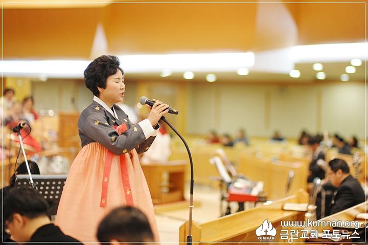18-0225여선교회헌신예배4.JPG