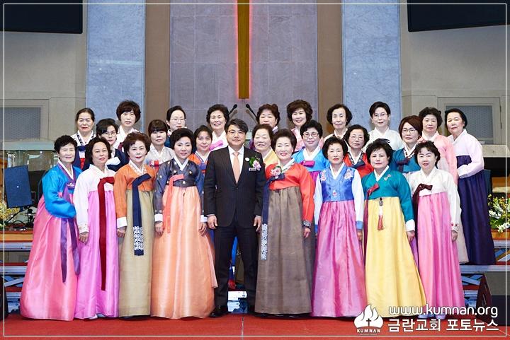 18-0225여선교회헌신예배19.JPG