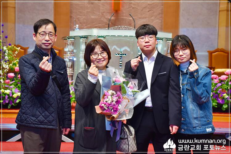 19-0324교회학교-인화14.JPG