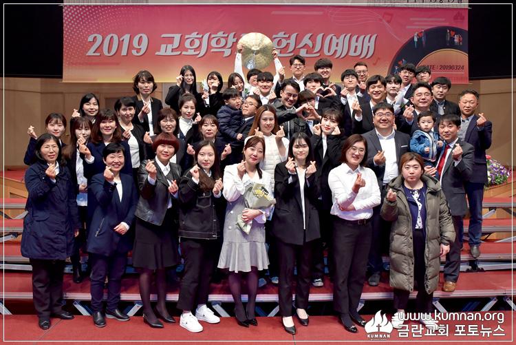 19-0324교회학교-인화11.JPG