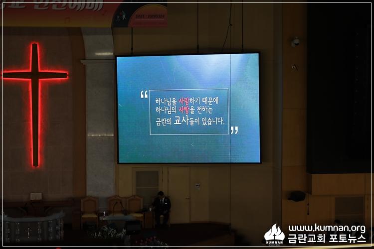 19-0324교회학교ok-26.JPG
