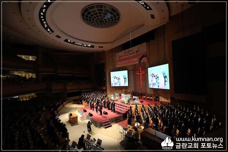 19-0324교회학교ok-60.JPG
