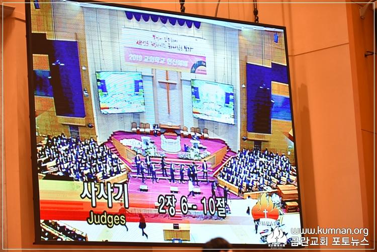 19-0324교회학교ok-19.JPG