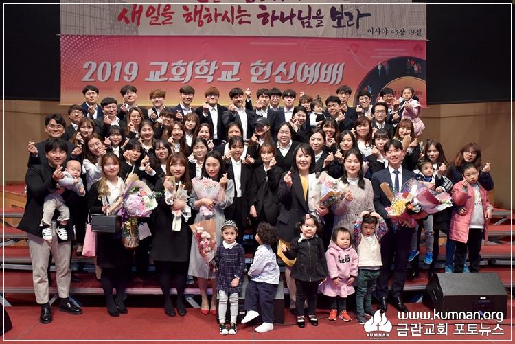 19-0324교회학교-인화10.JPG