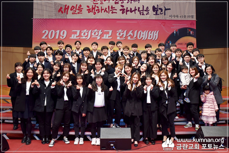 19-0324교회학교-인화7.JPG