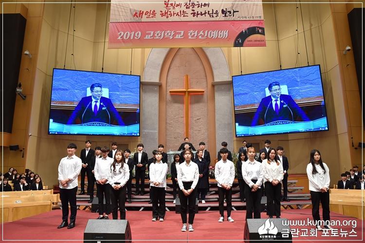 19-0324교회학교ok-101a.JPG