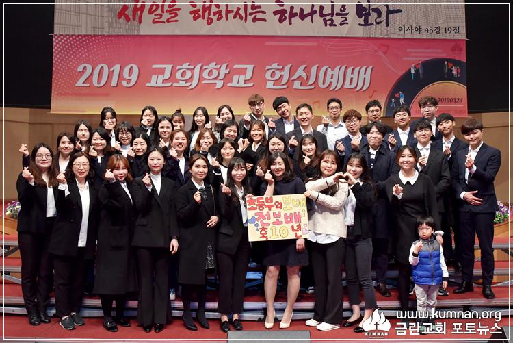 19-0324교회학교-인화8.JPG