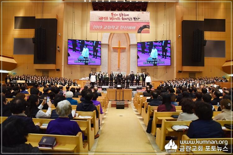19-0324교회학교ok-2.JPG