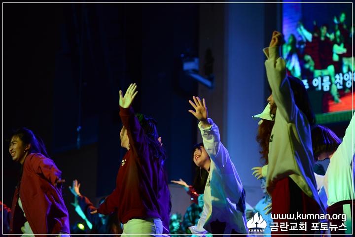 17-1224성탄연극예배70.JPG